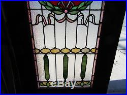 ANTIQUE AMERICAN STAINED GLASS DOOR OAK 35.5 x 81 ARCHITECTURAL SALVAGE