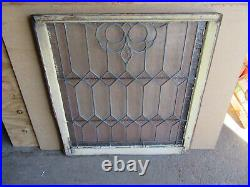 Antique Stained Glass Window 34 X 36 Architectural Salvage