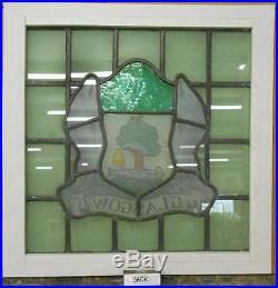 MID SIZED OLD ENGLISH LEADED STAINED GLASS WINDOW Glasgow & Fish 22 x 21.75