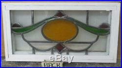 OLD ENGLISH LEADED STAINED GLASS WINDOW Majestic Abstract 18.5 x 9.75