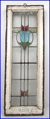 Vintage Antique Stained Glass Window (2695)NJ